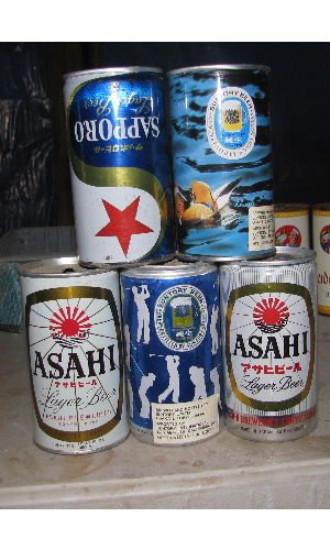 JAPAN CANS GROUP 1
